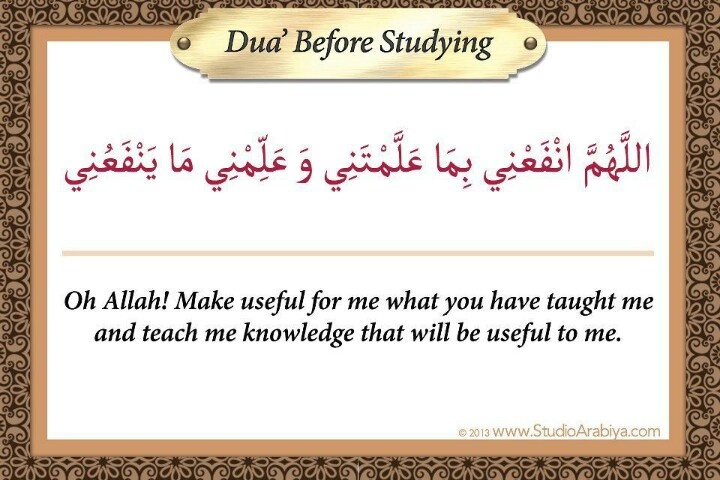 teach them to say a short prayer before studying