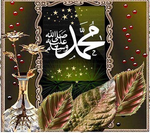 Muhammad saw Part 2