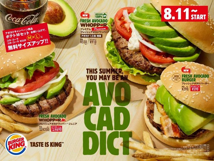 Food Science Japan: Burger Avocadict Summer Specials