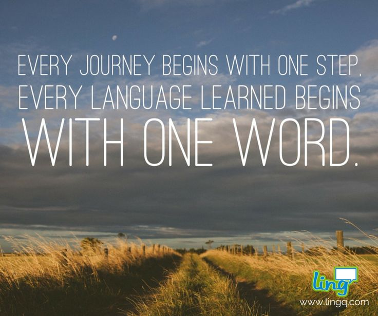"""Every journey begins with one step..."" #LanguageLearning #Words #Journey #FirstStep #Motivation"