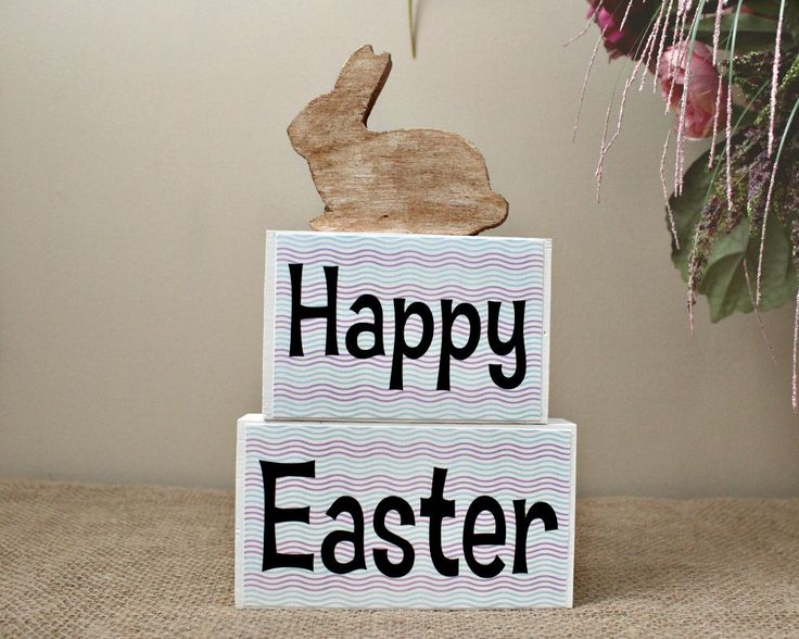 202 best decorative wood blocks images on pinterest wood blocks happy easter wood blocks easter decoration easter home decor blocks easter mantle centerpiece negle Images