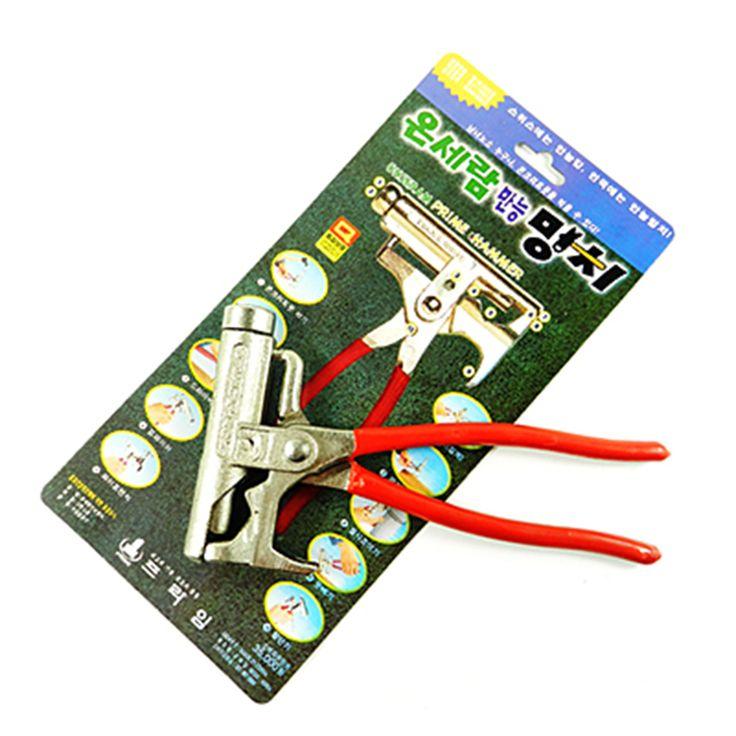 20 CM Multi-função Universal Tubo Alicate Chave Martelo Chave De Fenda Pistola de Pregos Grampos Pinças Carpintaria ferramenta de mão