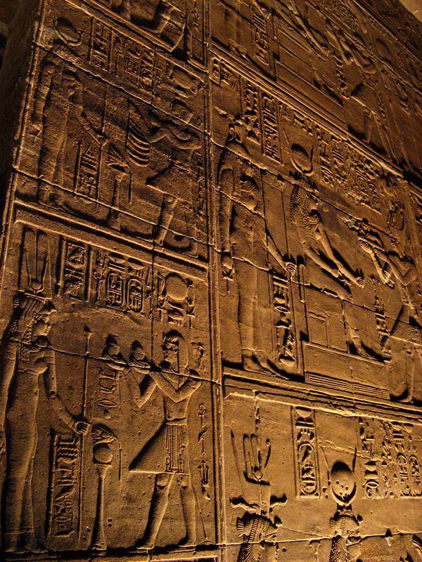 артефакты древнего египта фото лимон привыкли ложить