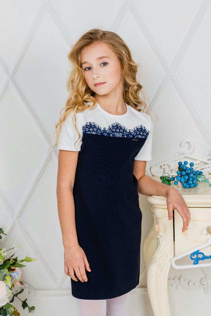 Школьная форма 2017, фантазеры,  школьные платья