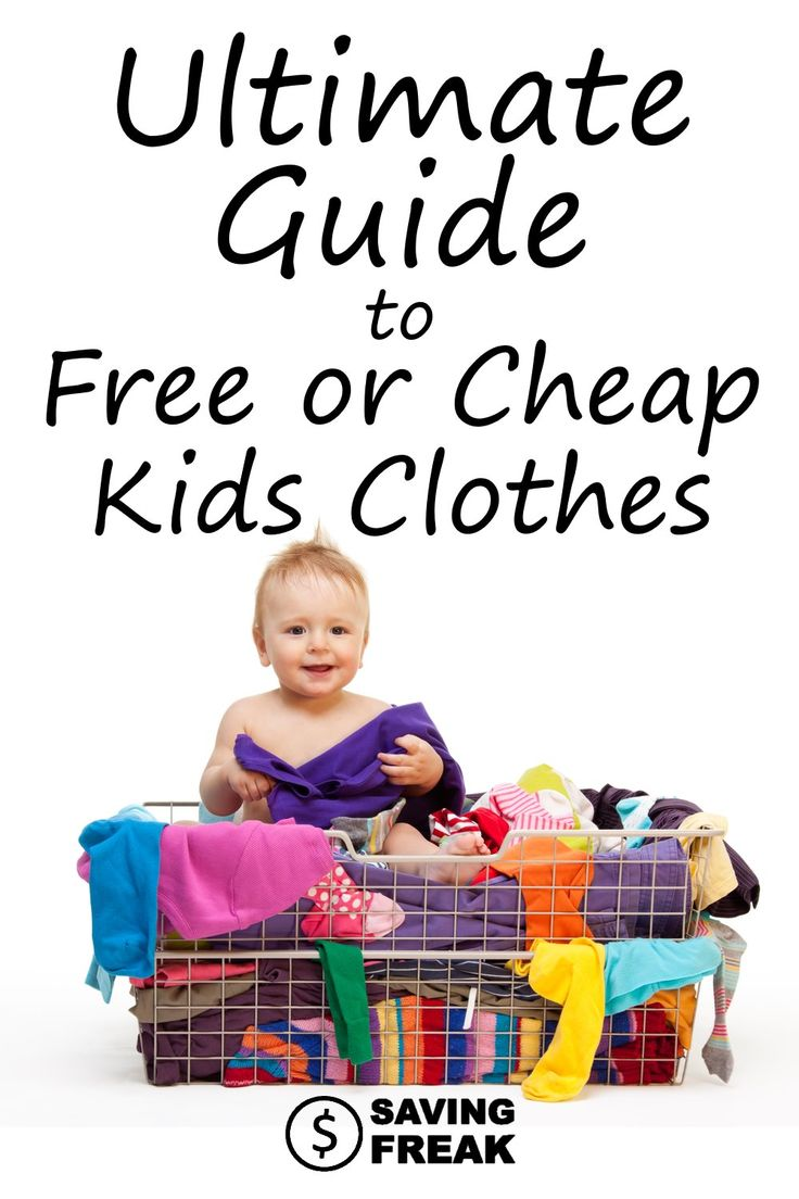 Free or Cheap kids clothes