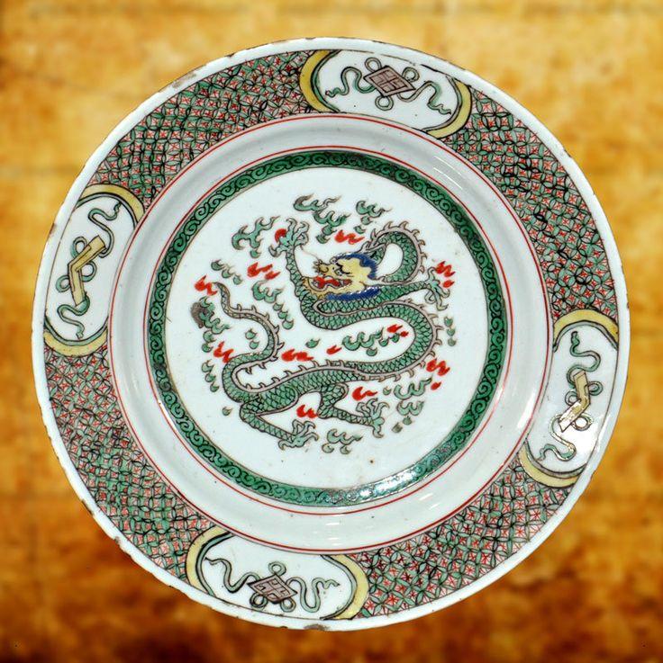 A KangXi Famille Verte Dragon Dish