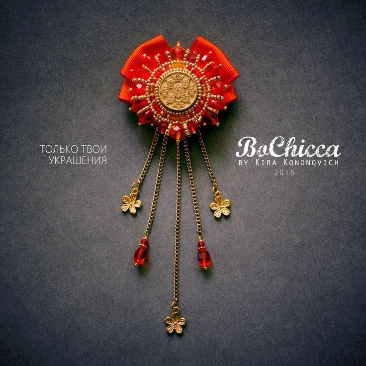 Фотографии BoChicca : : Авторские броши – 54 альбома