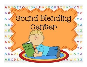 This is the perfect set for students to practice moving from slowly sounding out words to blending the sounds and smoothly saying the word. Students will also show comprehension of each word by correctly matching the word to the picture. $