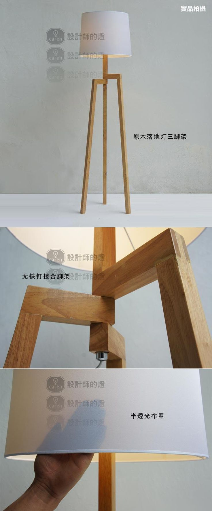 I found some amazing stuff, open it to learn more! Don't wait:http://m.dhgate.com/product/chinese-style-ofhead-loft-wood-tripod-floor/232013076.html