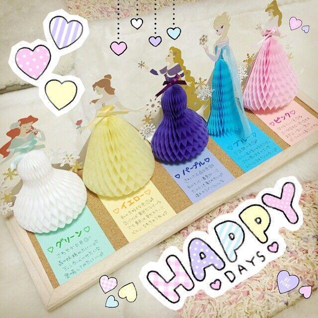 お色直しタイム!花嫁さんのカラードレスは何色?*ドレス色当てクイズのアイデアまとめ♡にて紹介している画像