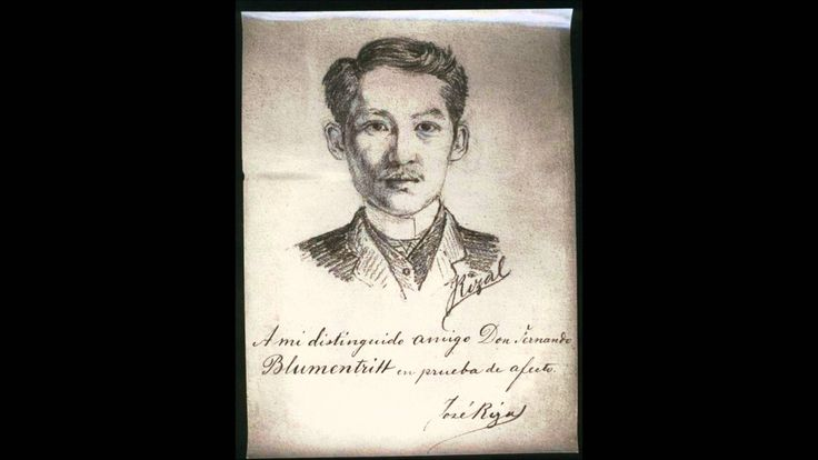 Jose Rizal's last poem, Mi Ultimo Adios (My Last Farewell), originally written in Spanish then translated into Tagalog, and then English.