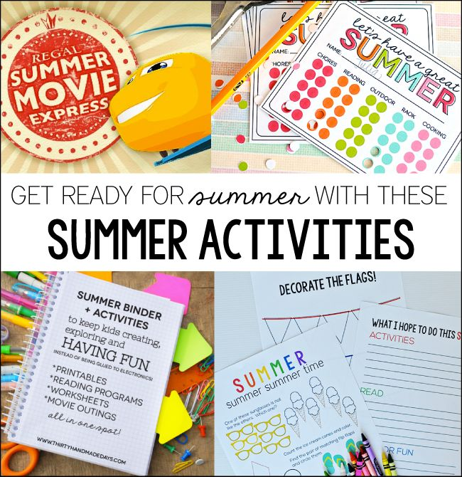 """Summer Activity Punch Cards to prevent """"Mom I'm bored"""" all summer long! Print out and get punching.  Make sure kids have a well rounded summer!"""