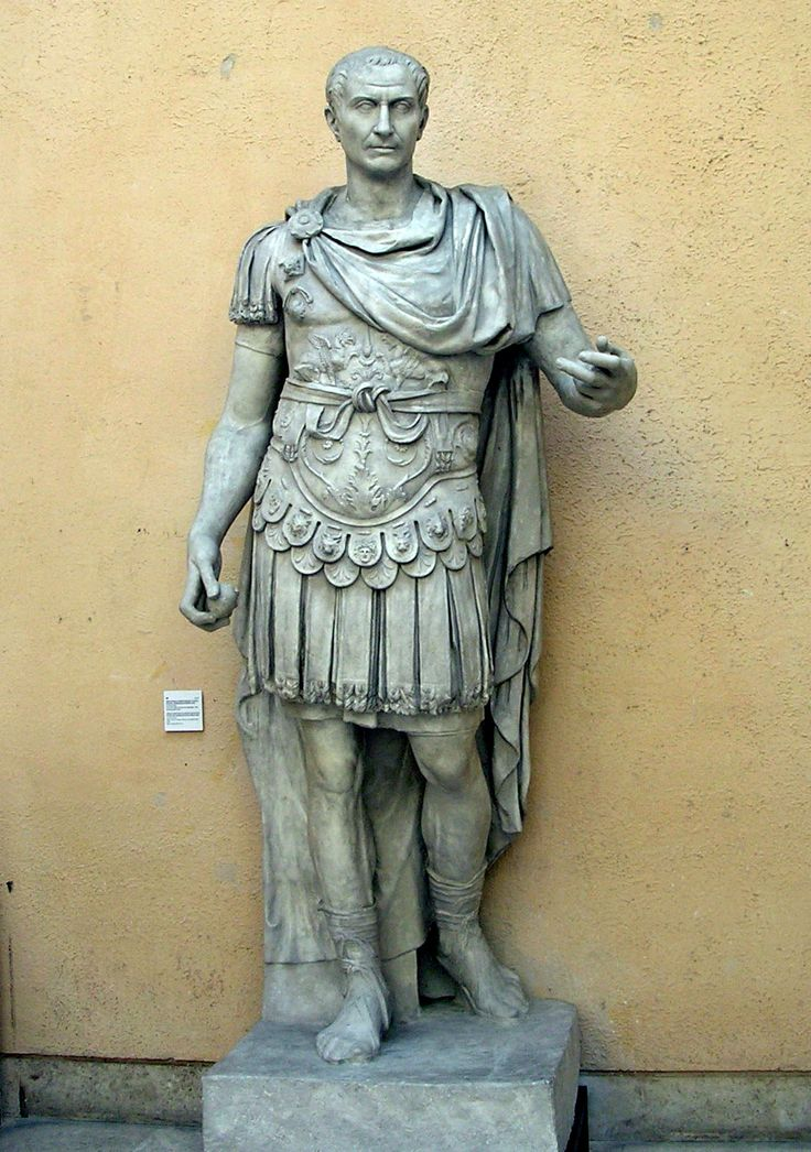 Statue of Julius Caesar as imperator, wearing lorica (cuirass) and paludamentum (short military cloack). Inv. No. MCК 194. Modern copy of the statue from Senator's Palace on the Capitoline Hill, Rome. Reign of Trajan (98—117 A. D.) Rome, Museum of Roman Civilization.
