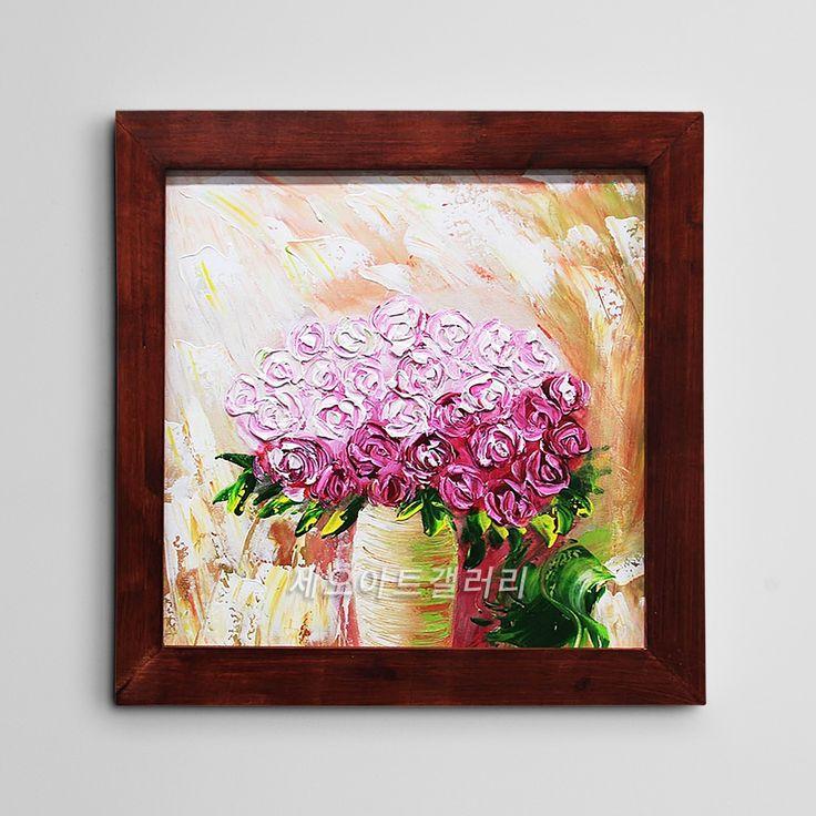 행복한 사랑의 분홍 장미꽃 그림 45X45CM
