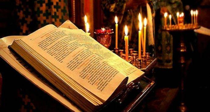 Μοναδική προσευχή για το άγχος | ΑΡΧΑΓΓΕΛΟΣ ΜΙΧΑΗΛ
