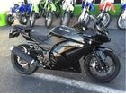 Check out this 2012 Kawasaki Ninja 250R listing in San Jose, CA 95124 on Cycletrader.com. This Motorcycle listing was last updated on 08-Dec-2012. It is a Sportbike Motorcycle weighs 375 lbs has a 0 4-stroke, DOHC, parallel twin engine and is for sale at $3999.