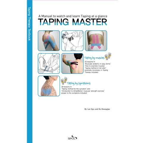 Taping Master Book