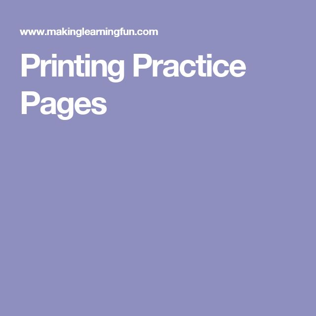 Printing Practice Pages
