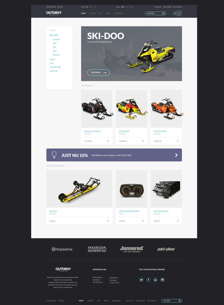 OUTDRSY e-commerce website design subpage