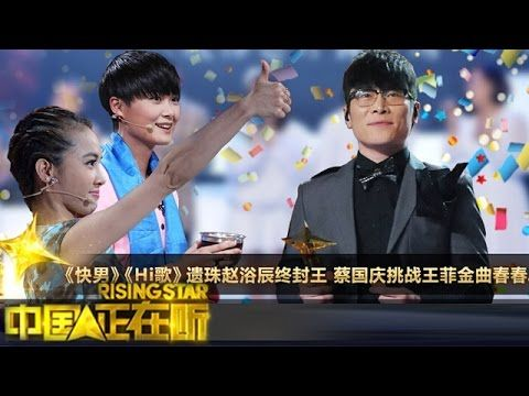 A Bite of China 01 Gift of Nature(HD) - YouTube