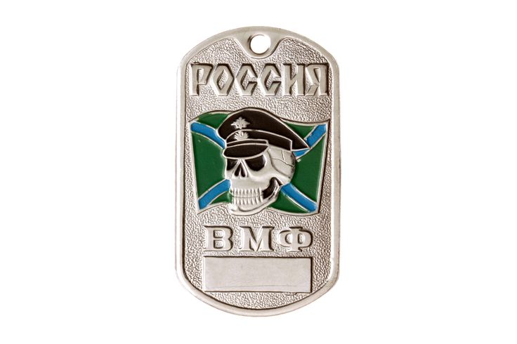 66 Best Dog Tags Images On Pinterest Dog Tags Christianity And