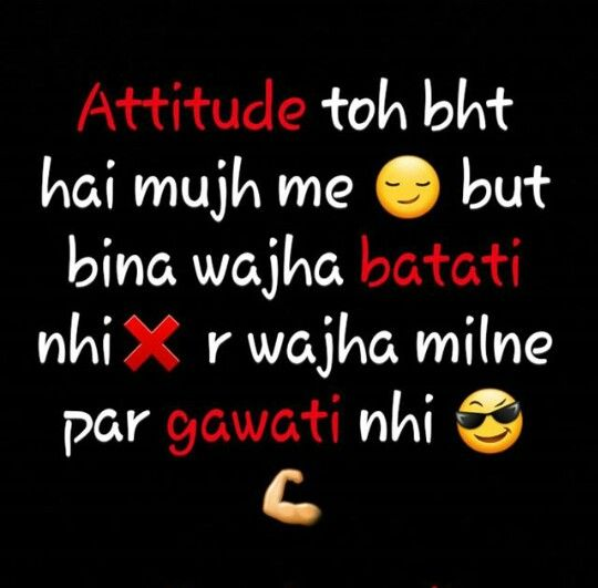 Attitude poem in hindi