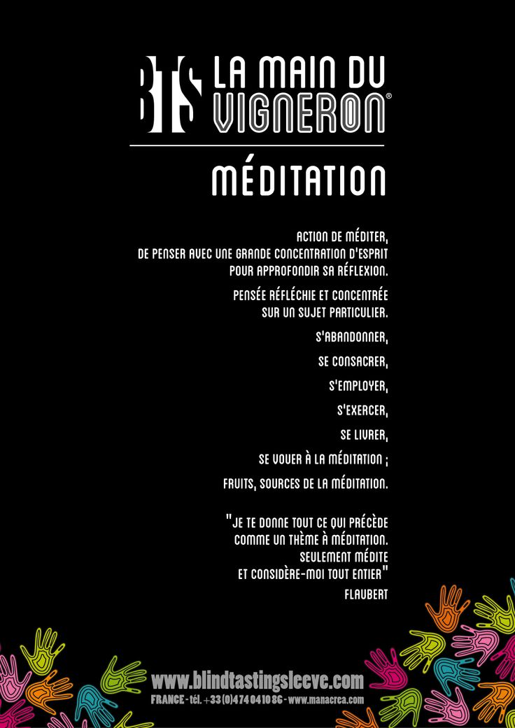 BTS La Main du Vigneron®  Etape 1: Méditation  www.blindtastingsleeve.com #Vin #Degustation #Citation