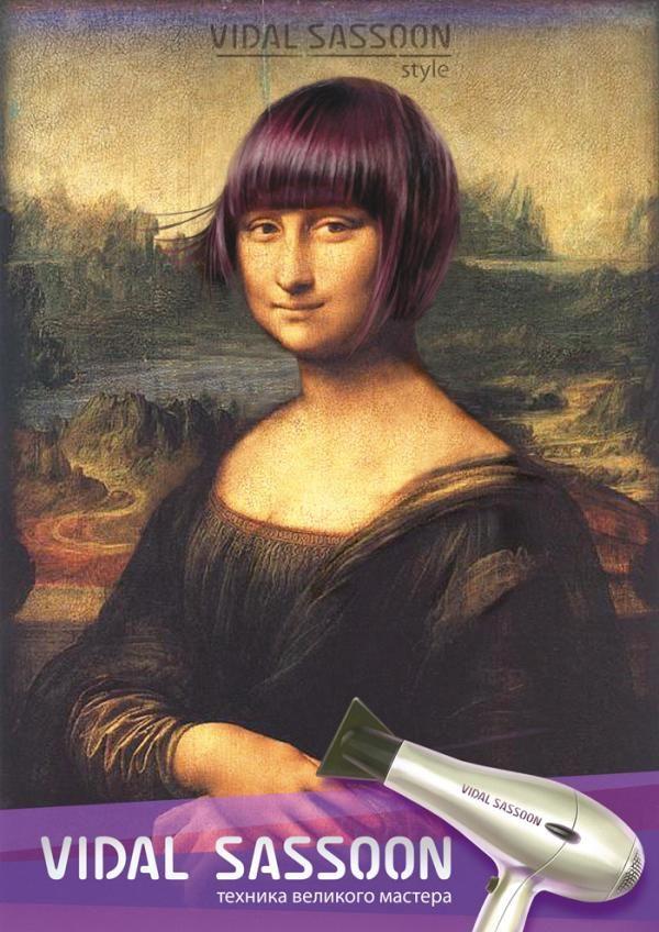 Mona Lisa, VIDAL SASSOON hair stylist