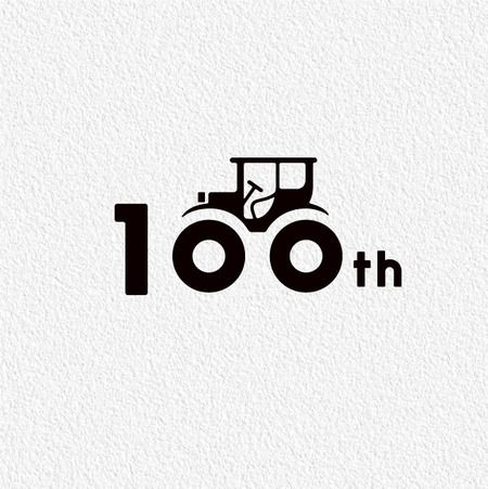 Tractor 100 hidden in wheels logo