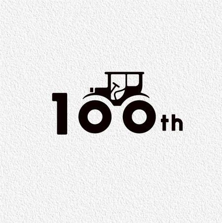 自動車保険誕生100周年「100周年ロゴ」
