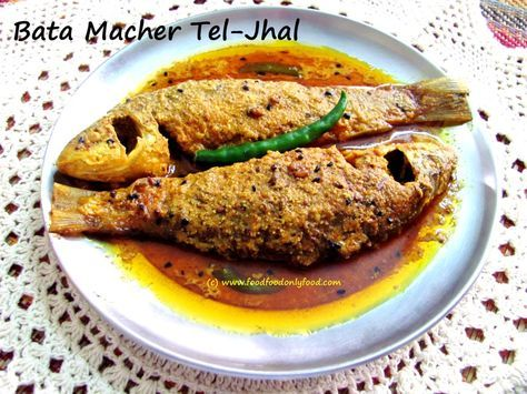 I bought some very fresh 'Bata Mach' from our local fish market. In monsoon varieties of small fresh water fish are available in market. These fish are very sweet in taste though is a little difficult to debone them while eating. I have already posted two recipes of 'Bata Macher Jhal' which is a fish curry with mustard base. This recipe is quite similar to the previous one except few more spices are used and as the name represents it is little oily and spicy! On rainy days when you like to…