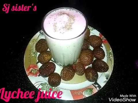 Instent Lichee shake/How to make the perfect Lichee juice -in Hindi - YouTube