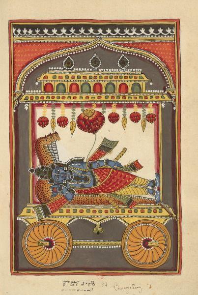 "Vishnu in the guise of Sharangapani. ""Indian Deities,"" two albums 195 illustrations. Southern Andhra Pradesh (north of Madras), bordering Karnataka, around 1720-1730."