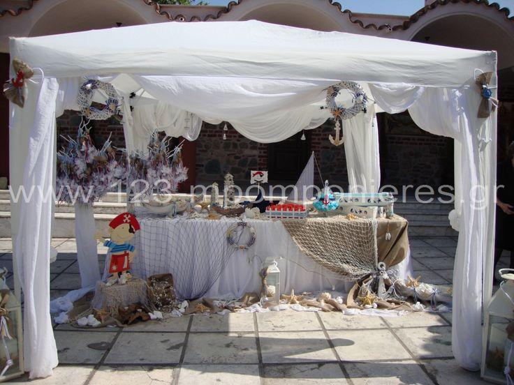 ΣΤΟΛΙΣΜΟΣ ΓΑΜΟΥ - ΒΑΠΤΙΣΗΣ :: Στολισμός Βάπτισης Θεσσαλονίκη και γύρω Νομούς :: ΣΤΟΛΙΣΜΟΣ ΒΑΠΤΙΣΗΣ ΠΕΙΡΑΤΗΣ - ΚΩΔ: PR5486