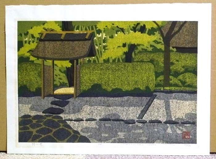 "MASAO IDO ""SHISENDO/KYOTO"" ORIGINAL WOODBLOCK PRINT SIGNED and NUMBERED 42/150 #Modernism"