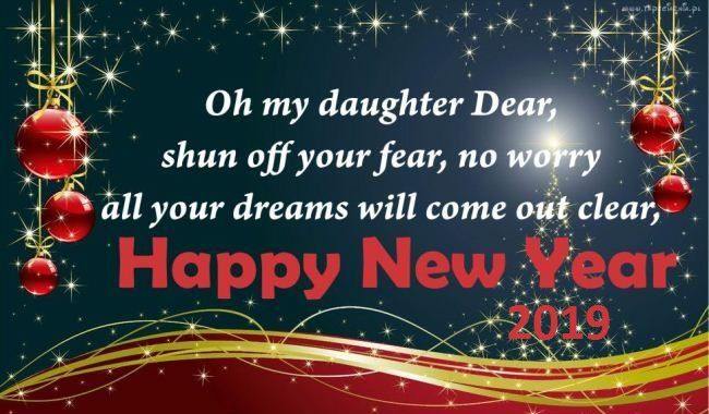 Happy New Year Greetings Free Download 2019 Happy New Year Message Happy New Year Quotes New Year Wishes Messages