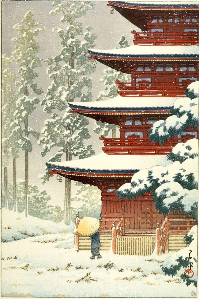 Kawase Hasui TitleSaish Temple In Hirosaki