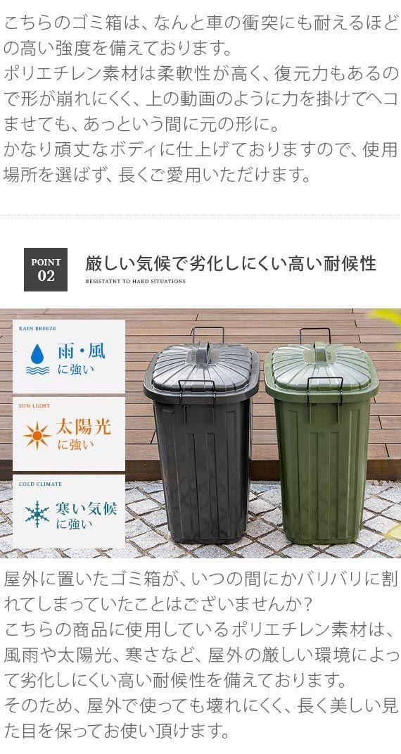 楽天市場 最大600円offクーポン配布中 ゴミ箱 おしゃれ 屋外 大