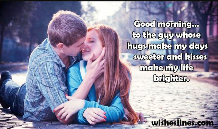 Beautiful good morning love message for boyfriend