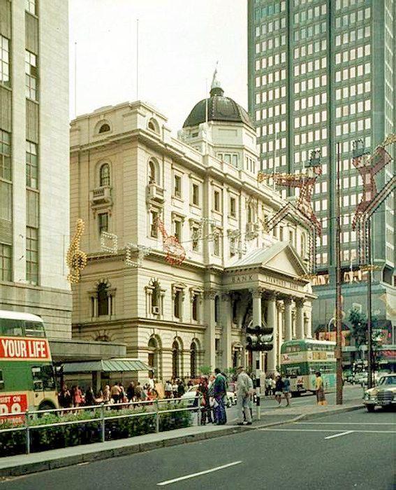 Standard Bank, 1970.