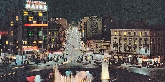 Η Αθήνα των 60s: Φωτο-βόλτα σε άλλες εποχές Ομόνοια