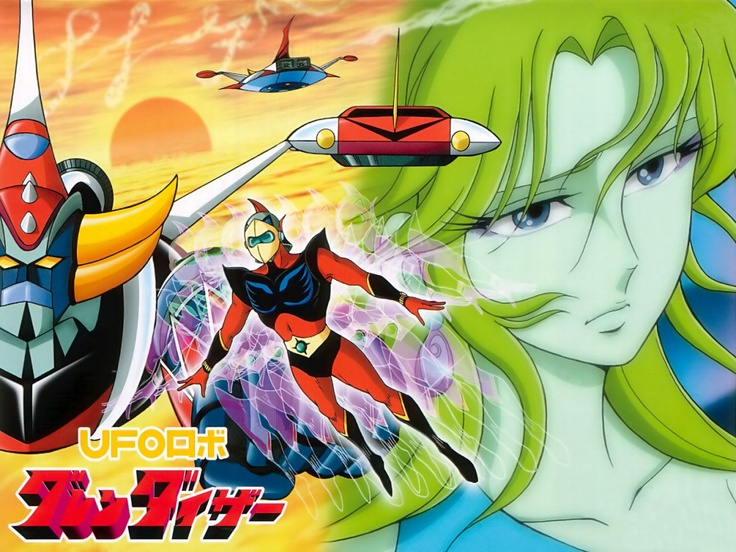 Goldorak Grendizer Wallpaper 001