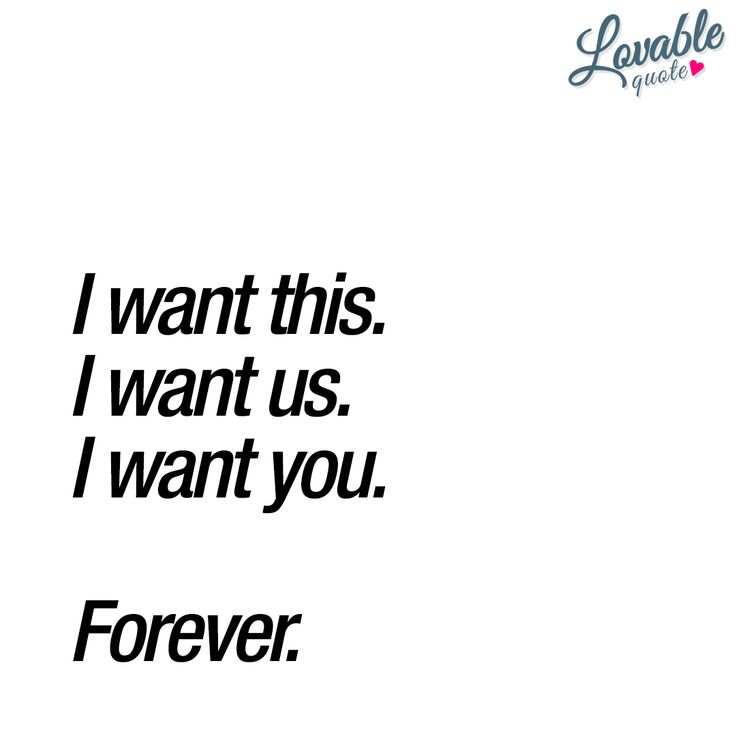 """I want this. I want us. I want you. Forever."" Enjoy this romantic quote for her and him and check out all our awesome romantic love quotes and sayings!"