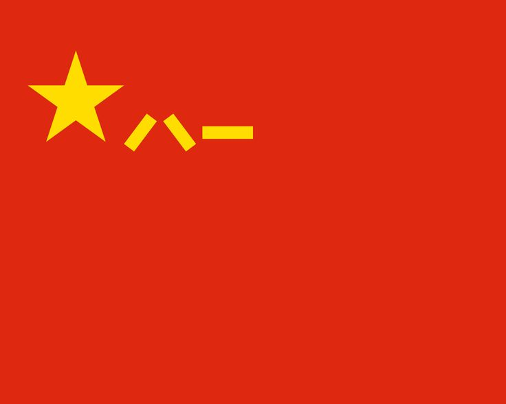 usa communist flag
