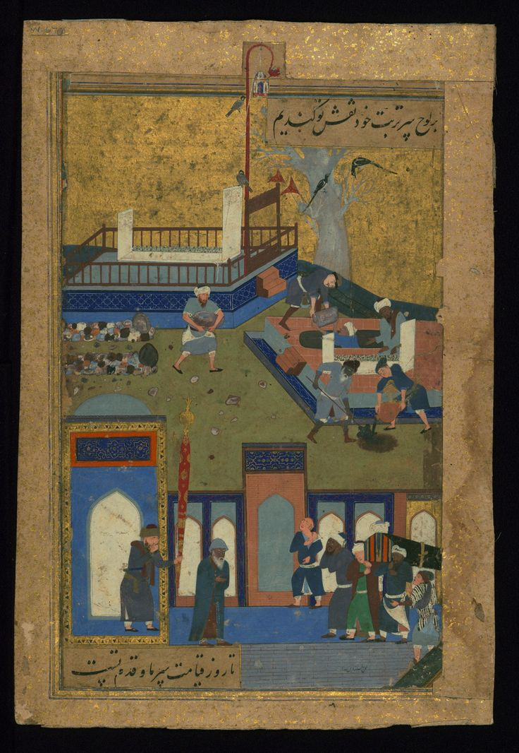 Son's lamentation at his father's funeral - In the bottom right corner is a later attribution to the famous Persian artist Bihzād (d. 942 AH / 1536-7 CE). The inscription reads ʿamal-i Bihzād … [?]. fol. W.678
