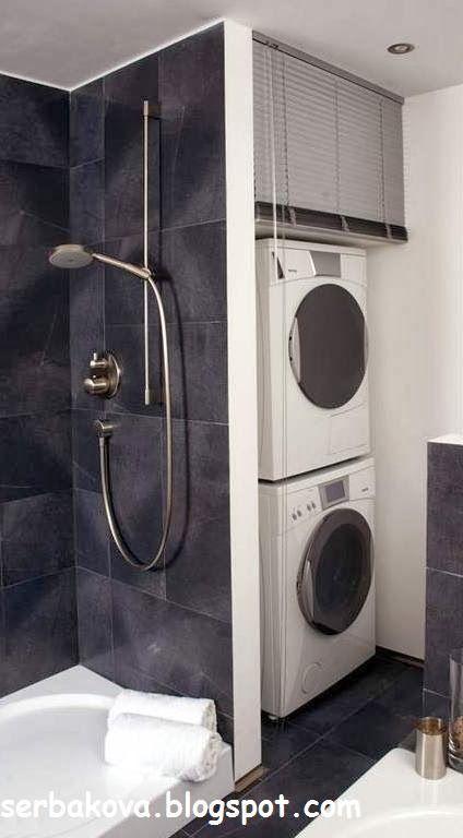 САНУЗЕЛ. Малые. Ванна.Душ.Ниши,полки. Декор. - отправлено в Санузел: туалетная комната в одном прелестном частном домике......