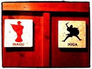 Restroom sign in Okinawa