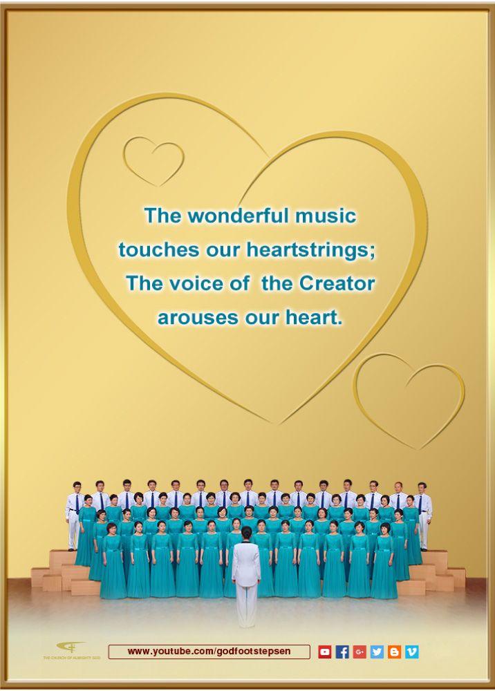 The Wonderful Music