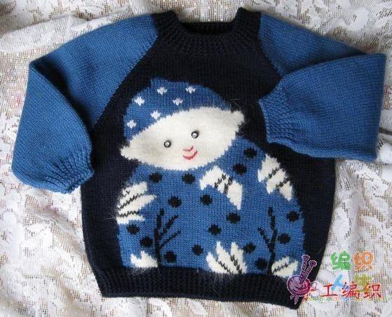 Delicadezas en crochet Gabriela: Diseño para buzo niños