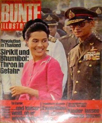 """Their Royal Highnesses of Thailand (RAMA IX) King Bhumibol and Queen Sirikit  พระบาทสมเด็จพระเจ้าอยู่หัวภูมิพลอดุลยเดช และ สมเด็จพระนางเจ้าสิริกิติ์ พระบรมราชินีนาถ ภาพจากปกนิตยสารเยอรมัน BUNTE Illustrierte No.51  14 December 1971  """"Revolution Thailand Sirikit und Bhumibol. Thron in Gefahr"""""""